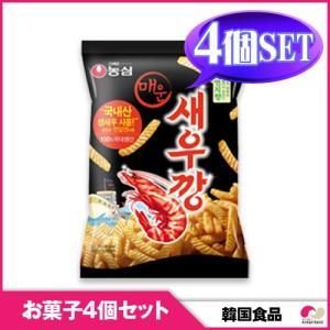 【韓国お菓子4個セット】【農心】辛いセウカン 4個セット snack / hot|koreatrade