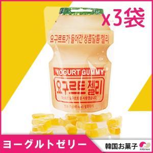 【大HIT商品】ヨーグルトゼリー ヨーグルト味3袋セット!★韓国お菓子 ゼリー 韓国食品|koreatrade