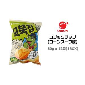 【1BOX:20袋SET】【Orion/オリオン】コブクチップ コンスープ味 65g / こぶくちーぷ コーンスナック スナック おやつ おつまみ お菓子 間食 韓国食品|koreatrade
