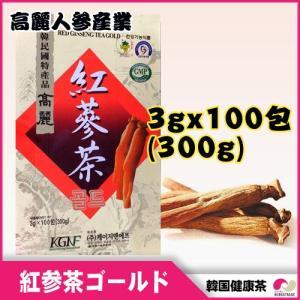 【韓国健康商品】紅参茶ゴールド KOREA RED GINSENG TEA 高麗人参産業 3gx100包(300g)健康茶 紅参 koreatrade