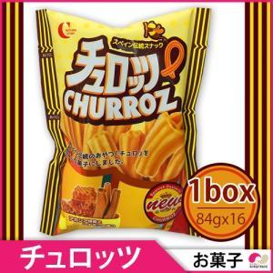 ヘテパシフィック スペイン伝統スナック チュロッツ1box(56g x 16袋) ★スペイン伝統のおやつチュロをスナック菓子にしました◆ CHURROZ チュロス 韓国大人気|koreatrade