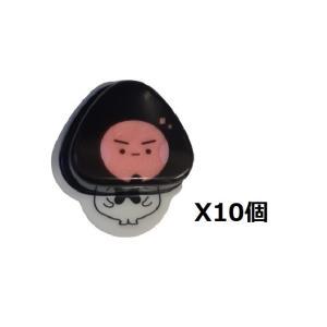 品名:ビタ500 グミ 48g X 10袋セット  流通販売元 : 廣東製藥   内容 : 144g...