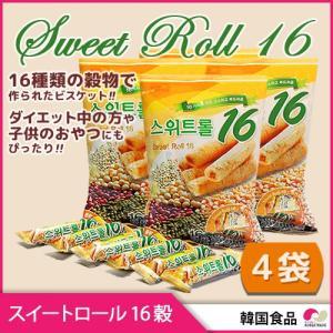 スイートロール16 穀物お菓子 180gX4袋セット【sweet roll 16】クリスピーロール 栄養バー ダイエット 健康 子供 お菓子 おやつ crispy roll|koreatrade