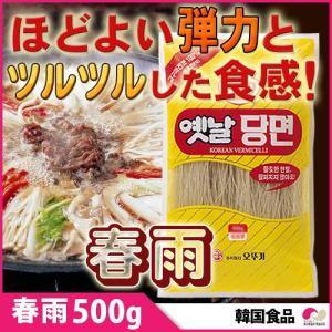 【韓国加工食品】[オトギ]韓国春雨 500g|koreatrade