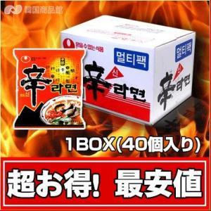 辛ラーメン 2 Box(80袋入り)韓国ラーメン 農心|koreatrade