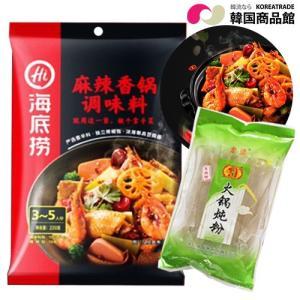 ハイディラオ マーラーシャングオソース+中国タンミョン  麻辣香鍋  |koreatrade