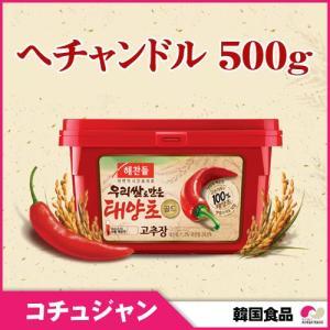【韓国唐辛子調味料】コチュジャン 500g [ヘチャンドル] 太陽草ゴールドコチュジャン|koreatrade
