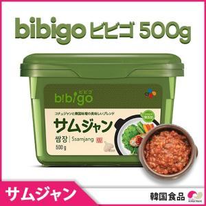 【韓国サンチュ味噌】サムジャン味噌 500g [bibigo ビビゴ]  [ヘチャンドル] 韓国 調味料|koreatrade