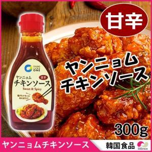■商品名:【CHUNG JUNG ONE】ヤンニョムチキンソース 甘辛 ■内容量:300g ■主原料...