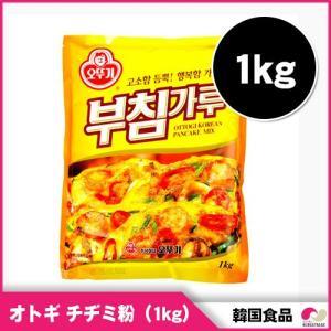 【韓国食品】オトギチヂミの粉(1kg)|koreatrade