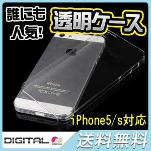 【送料無料】 【メール便】 【iphone5・5S専用】 透明ケース (Transparent case) ◆ iphone5スマホケース   スマトーフォンケース スマホケース koreatrade