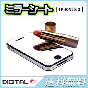 【送料無料】 【メール便】【iphone5・5S専用】ミラープロテクションシート(Mirror protection seat)◆ iphone5シート スマトーフォンシート koreatrade