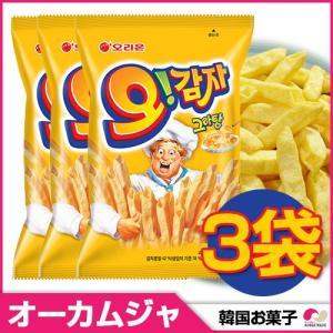 3袋セット 韓国大人気 オリオン オーカムジャ 3袋セット ◆ オリジナル【韓国お菓子】|koreatrade