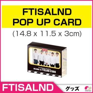 1次予約 FTISLAND - POP UP CARD ★ 14.8 x 11.5 x 3cm ★ポップアップカード 韓国グッズ 【発送12月中旬】【K-POP】【グッズ】|koreatrade