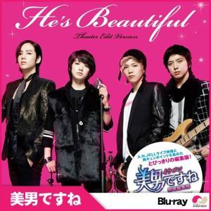 【日本盤 Blu-ray】★チャン・グンソク 「美男<イケメン>ですね<劇場編集版>」 Blu-ray|koreatrade