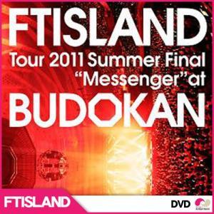 【送料無料】【日本盤DVD】FTISLAND Presents [FTISLAND Tour 2011 Summer Final Messenger] DVD★ エフティー・アイランド - [FTISLAND Tour 2011 Summer Final|koreatrade