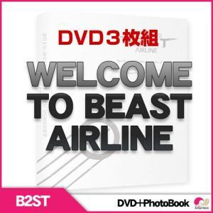 【国内盤3DVD】BEAST(ビースト)The 1st Concert WELCOME TO BEAST AIRLINEb2st POBD-23001/3|koreatrade