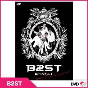 【SALE】【日本盤DVD】BEAST(ビースト) 「BEAST for U〜BEASTからのMERRY CHRISTMAS〜」|koreatrade