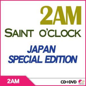 【日本盤CD+DVD】2AM Presents 「Saint o'clock 〜 JAPAN SPECIAL EDITION 〜(初回生産限定盤)」 CD+DVD 2am  - 「saint o'clock 〜 japan special edition 〜」|koreatrade