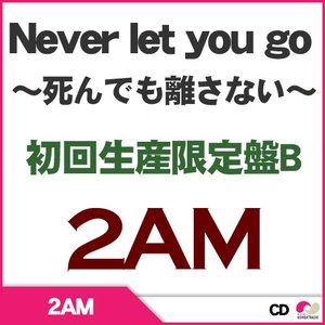 【日本盤B/CD】2AM  Never let you go 〜死んでも離さない〜 (初回生産限定盤B) チョ・グォン イム・スロン チョン・ジヌン イ・チャンミン|koreatrade