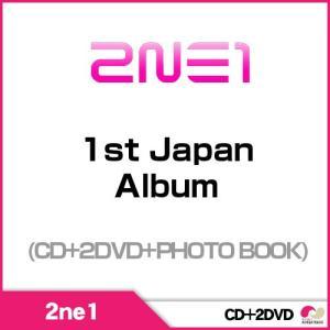 【日本盤CD+2DVD+写真集】2NE1 (トゥエニーワン) タイトル未定 (CD+2DVD+PHOTO BOOK) NOLZA! Go Away Ugly Lonely YG Family|koreatrade