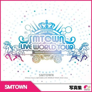 【韓国盤☆写真集】SMTOWN LIVE WORLD TOUR PHOTOBOOK(ソウル、L.A、上海、東京)BoA 東方神起 SuperJunior 少女時代 SHINee F(x) koreatrade