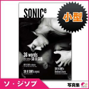 【韓国盤写真集】ソ・ジソブ 「SONIC-小刑」SO JI SEOB―SONICE(ART BOOK) koreatrade