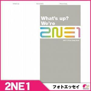 【韓国盤】2NE1(トゥ・エニーワン)- 2NE1 写真集:WHAT'S UP? WE'RE 2NE1 ★ 2012 2ne1フォトエッセイ  Go Away Ugly Lonely|koreatrade