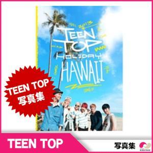 【韓国版写真集】 TeenTop(ティントップ) HOLIDAY IN HAWAII 150ページ写真集|koreatrade