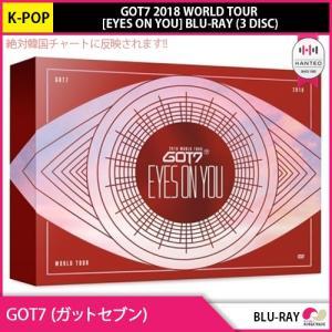 1次予約限定価格 GOT7(ガットセブン) - GOT7 2018 WORLD TOUR [EYES ON YOU] BLU-RAY (3 DISC) 3月27日発売予定 4月1日から順次発送予定 ブルーレイ KPOP 韓国 koreatrade