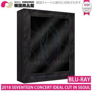 1次予約限定価格 2018 SEVENTEEN CONCERT 'IDEAL CUT' IN SEOUL BLU-RAY (3 DISC) Blu-ray 4月24日発売予定 4月29日から順次発送予定 セブチ KPOP 韓国 koreatrade
