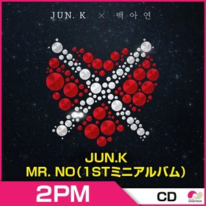 1次予約限定価格 初回限定ポスター 2PM JUN.K(ジュンケイ) - MR. NO(1STミニアルバム)★2pm 1st mini Album 発売8/12 発送8月末|koreatrade