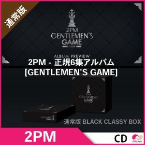 [タイトル曲の翻訳付き]2次予約 初回ポスター[通常版 BLACK CLASSY BOX]2PM-正規6集アルバム[GENTLEMEN'S GAME]★VOL.6 発売9/14 発送10月初|koreatrade