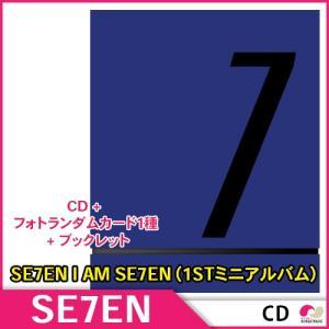 1次予約限定価格 SE7EN(セブン) I AM SE7EN(1STミニアルバム)★1st mini album / seven 7★絶対韓国チャートに反映されます!★発売10/14 発送10月末|koreatrade