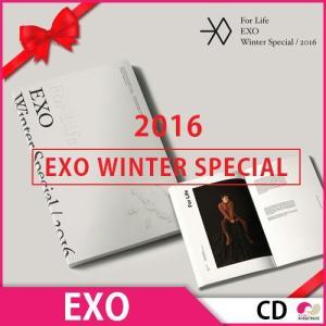 送料無料 6次予約 EXO 2016 Winter Special Album [タイトル翻訳付き]★発売日1月中旬|koreatrade