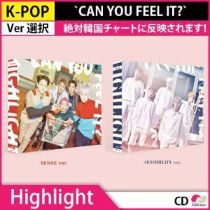 送料無料 1次予約限定価格 初回限定ポスターHighlight(元BEAST) 1st Mini Album `CAN YOU FEEL IT?` ALBUM バージョン選択!KPOP CD 発売3月21 3月末発送|koreatrade