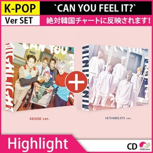 送料無料  【TOUR記念特別セール】初回限定 ポスター1枚Highlight(元BEAST)  1st Mini Album `CAN YOU FEEL I T` ALBUM バージョンSET!【K-PO P】【CD】|koreatrade