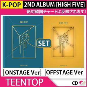 1次予約限定価格 初回限定ポスター TEENTOP 2ND ALBUM [HIGH FIVE]バージョンSET! CD KPOP 発売4月11 4月末発送|koreatrade