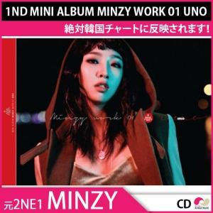 送料無料 1次予約限定価格 1st SOLO MINI ALBUM MINZY WORK 01 UNO 元2ne1初ソロアルバムミンジ 発売4月19 5月初発送|koreatrade