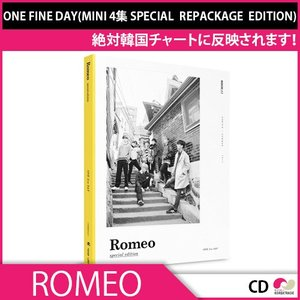 送料無料 1次予約限定価格 ROMEO-ONE FINE DAY(MINI 4集 SPECIAL  REPACKAGE EDITION) CD KPOP 発売5月11日 5月末発送|koreatrade