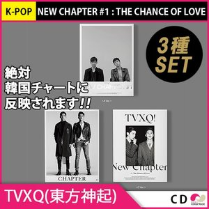 3次予約 3種セット 東方神起 TVXQ 正規8集 NEW CHAPTER #1 : THE CHANCE OF LOVE 3月28日発売予定 4月中旬発送予定 東方神起 CD KPOP 韓国|koreatrade