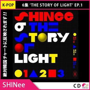 送料無料 2次予約 SHINEE (シャイニー) - 6集'THE STORY OF LIGHT' EP.1 発売5月29日予定 6月12日発送予定 CD KPOP|koreatrade