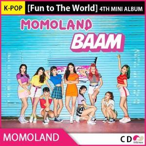 1次予約限定価格 初回限定ポスター [丸めて発送] MOMOLAND ( モモランド ) - Fun to The World (4THミニアルバム) 発売6月27日予定 7月4日発送予定 CD KPOP|koreatrade