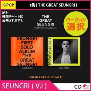 送料無料 2次予約 SEUNGRI ( V.I ) - 1集 [ THE GREAT SEUNGRI ] バージョン選択可能 BIGBANG|koreatrade