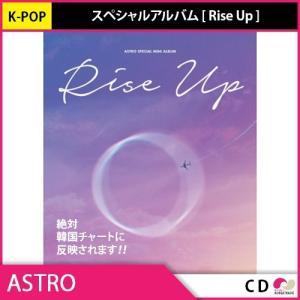 送料無料 2次予約 ASTRO - Rise Up (スペシャルミニアルバム)  KPOP 韓国|koreatrade