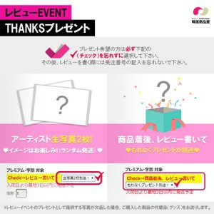 送料無料 2次予約 SUPER JUNIOR スーパージュニア D&E - BOUT YOU (ミニ 2集)バージョン選択 8月17日発売 9月初発送|koreatrade|04