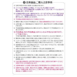 送料無料 2次予約 SUPER JUNIOR スーパージュニア D&E - BOUT YOU (ミニ 2集)バージョン選択 8月17日発売 9月初発送|koreatrade|05