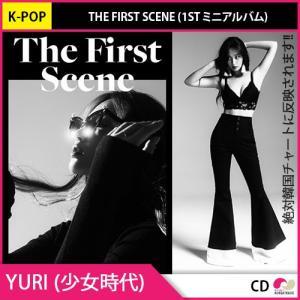 1次予約限定価格 初回限定ポスター 丸めて発送 YURI - THE FIRST SCENE (1ST ミニアルバム) 10月5日発売予定 10月12日発送予定 少女時代 SNSD|koreatrade