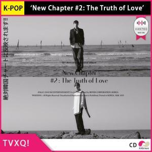 送料無料 1次予約限定価格 初回限定ポスター 丸めて発送 TVXQ(東方神起) - デビュー15周年記念スペシャル 'New Chapter #2: The Truth of Love'|koreatrade