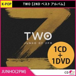 送料無料 1次予約限定価格 初回限定ポスター 丸めて発送 JUNHO(ジュノ) - TWO 2ND ベストアルバム (1CD + 1DVD) 1月26日発売 1月31日から順次発送予定 2PM|koreatrade